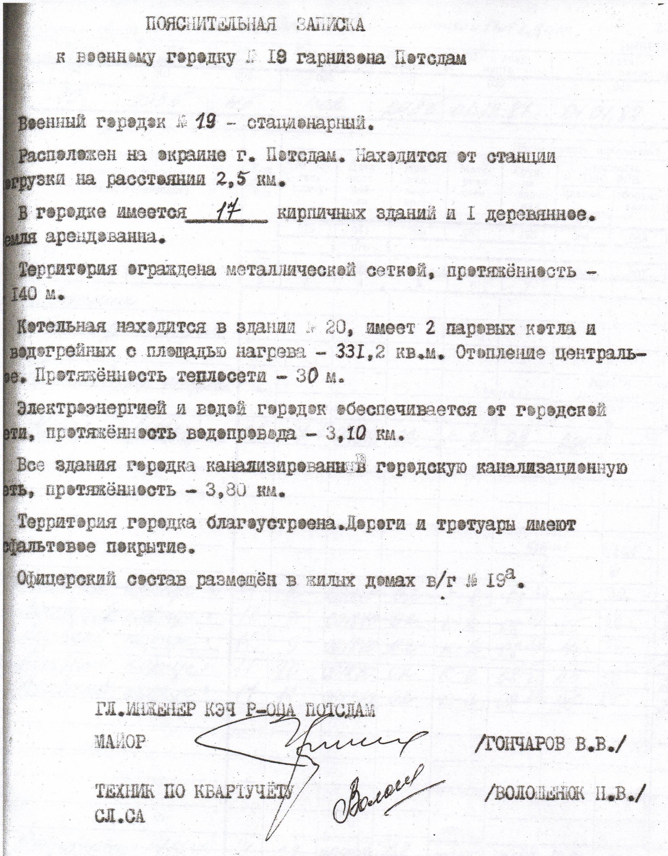 http://s1.uploads.ru/uxld2.jpg