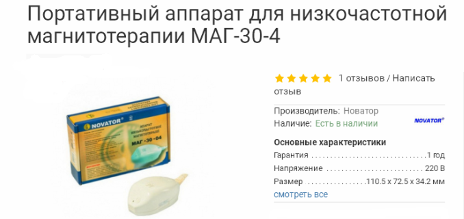 http://s1.uploads.ru/vGfzs.png