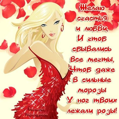 http://s1.uploads.ru/vdTkg.jpg