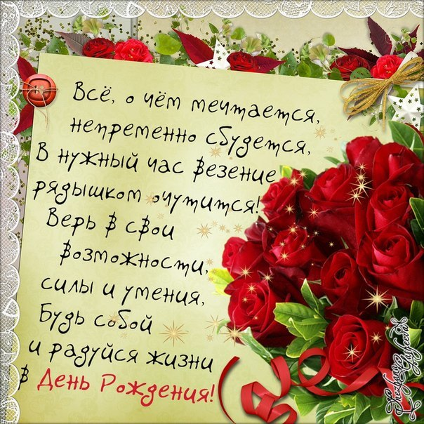 http://s1.uploads.ru/vebkF.jpg