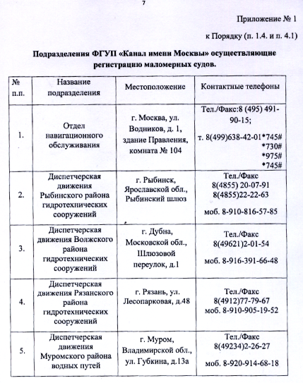http://s1.uploads.ru/w8r9b.png