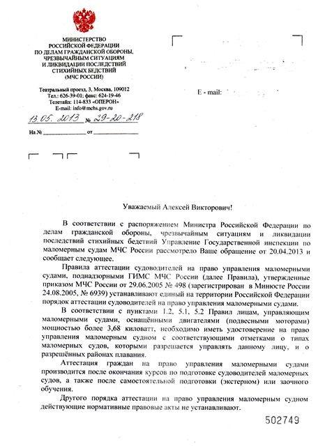 http://s1.uploads.ru/wJ1DP.jpg