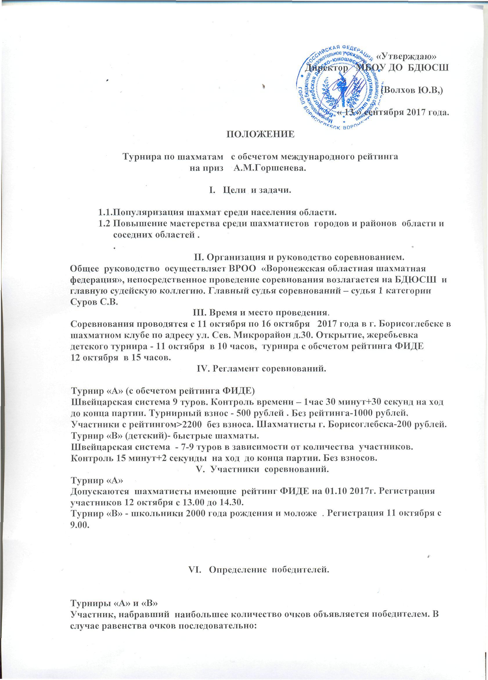 http://s1.uploads.ru/wiCdK.jpg
