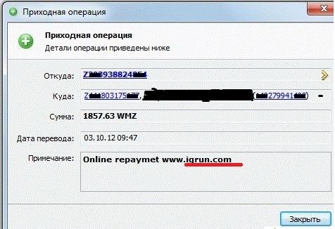 http://s1.uploads.ru/wjcve.jpg