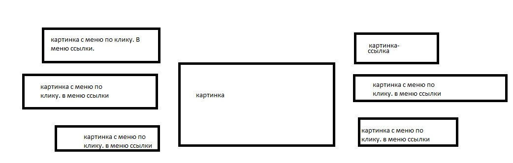 http://s1.uploads.ru/wse3n.jpg