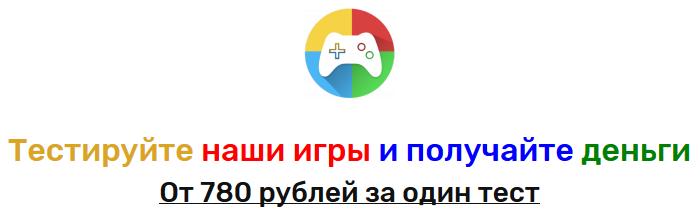 http://s1.uploads.ru/x2MC0.png