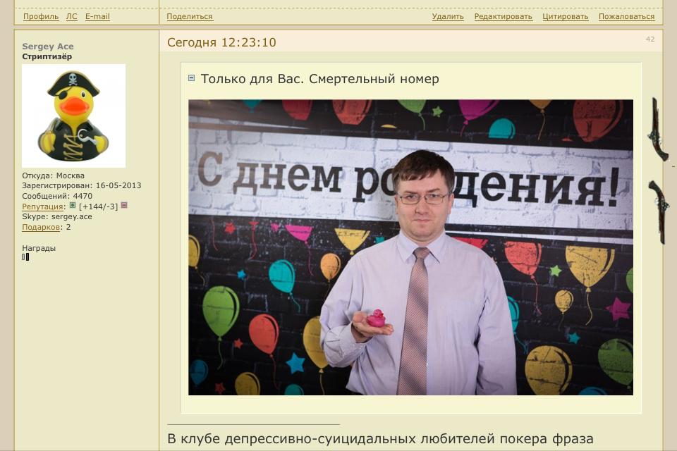 http://s1.uploads.ru/xC7na.png