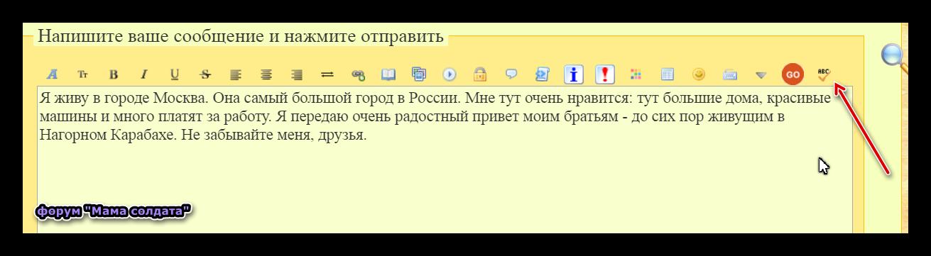 http://s1.uploads.ru/xIYzW.png