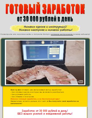 http://s1.uploads.ru/xUX8Q.jpg