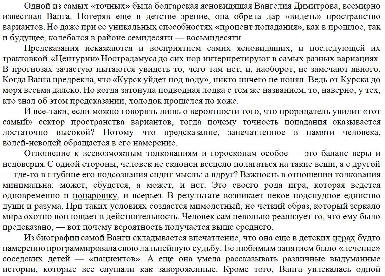 http://s1.uploads.ru/xalFC.png