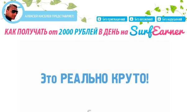 http://s1.uploads.ru/xdTyB.png