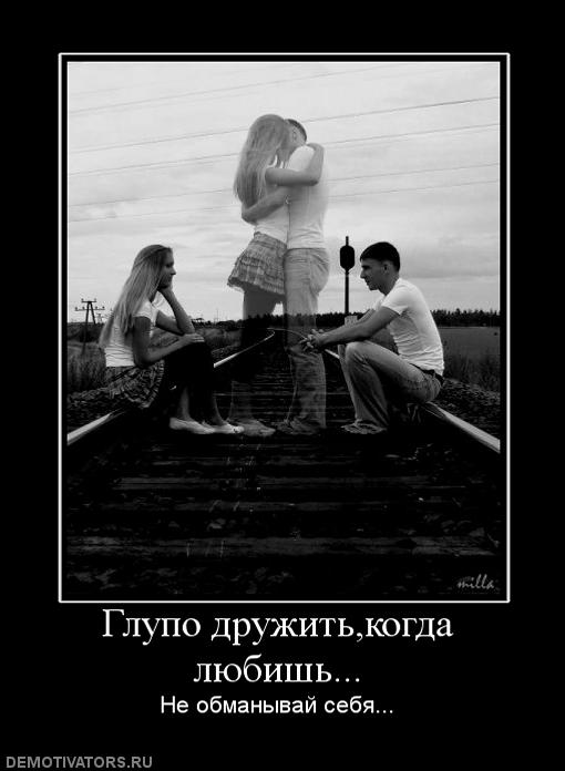 http://s1.uploads.ru/yHoV1.jpg