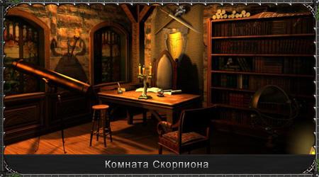 http://s1.uploads.ru/yTWbm.jpg