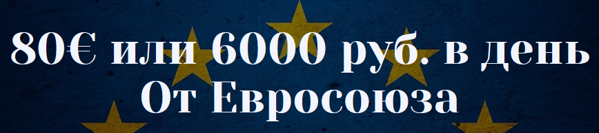 http://s1.uploads.ru/yXVhx.png