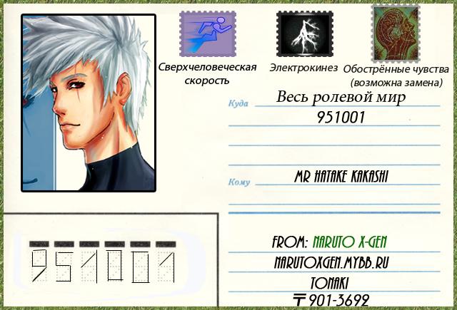 http://s1.uploads.ru/ybI9B.png