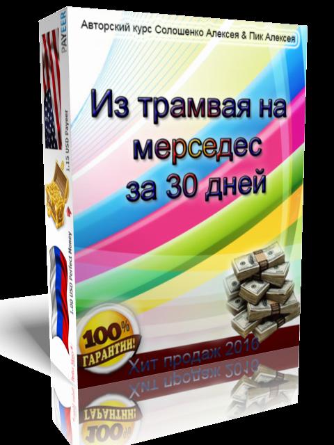 http://s1.uploads.ru/ydzBs.png