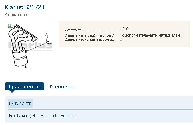 http://s1.uploads.ru/yw4pj.png