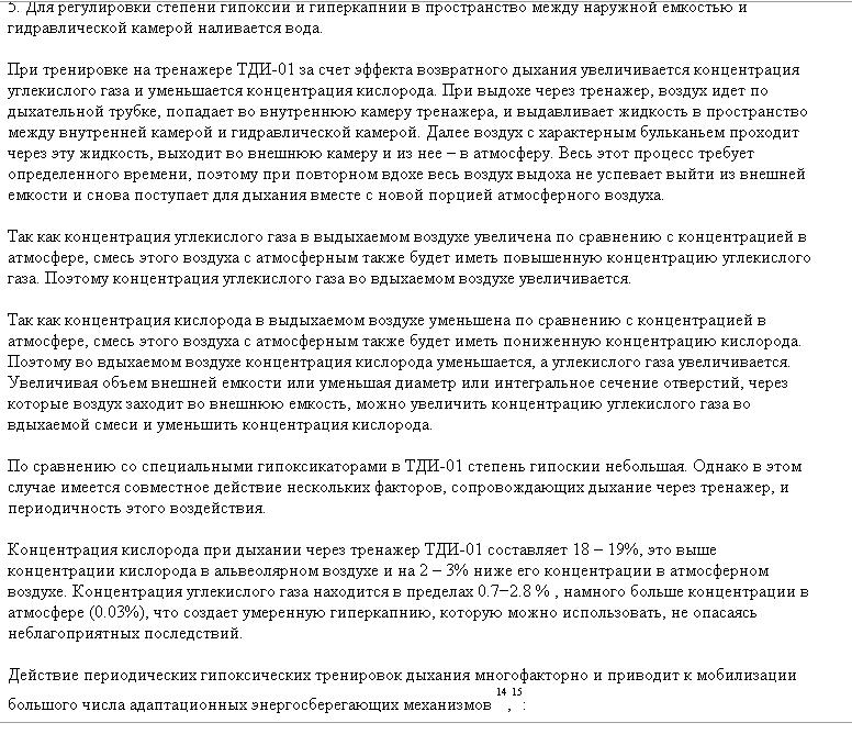 http://s1.uploads.ru/z0emY.png