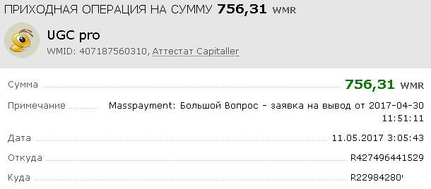 http://s1.uploads.ru/zEZae.jpg