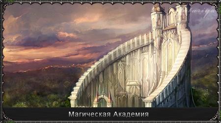 http://s1.uploads.ru/zHjvr.jpg