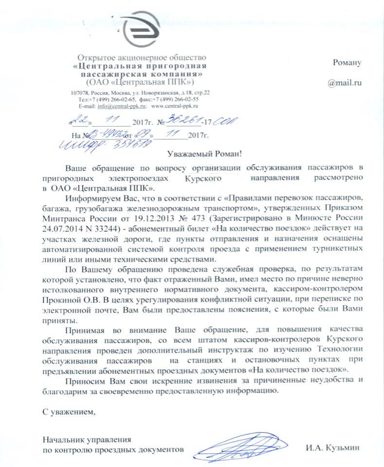 http://s1.uploads.ru/zIRts.jpg