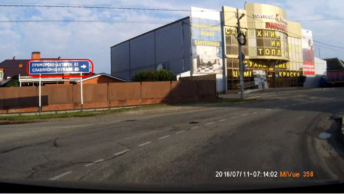 http://s1.uploads.ru/zSQtP.jpg