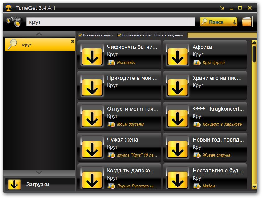 Portable TuneGet v3.4.4.1