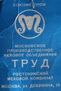 http://s1.uploads.ru/zhV6w.jpg