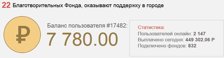 http://s1.uploads.ru/0ZQCw.png