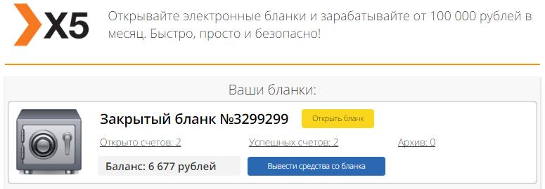 http://s1.uploads.ru/1SLUJ.png