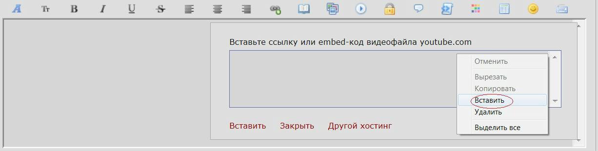 http://s1.uploads.ru/1euJT.jpg