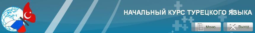 http://s1.uploads.ru/1pgT8.jpg
