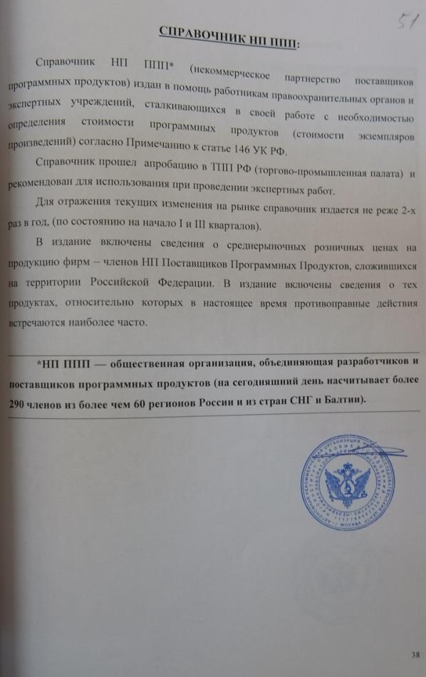 http://s1.uploads.ru/1wMgc.jpg