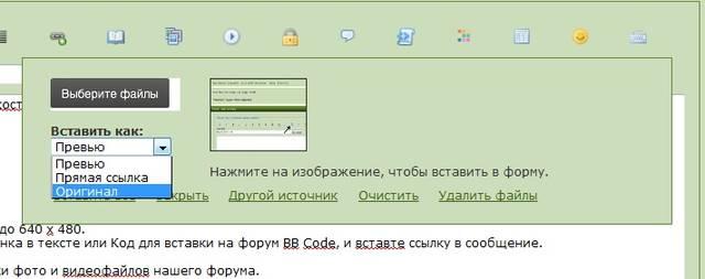 http://s1.uploads.ru/2eQED.jpg