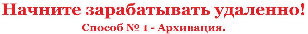 http://s1.uploads.ru/2peGL.jpg