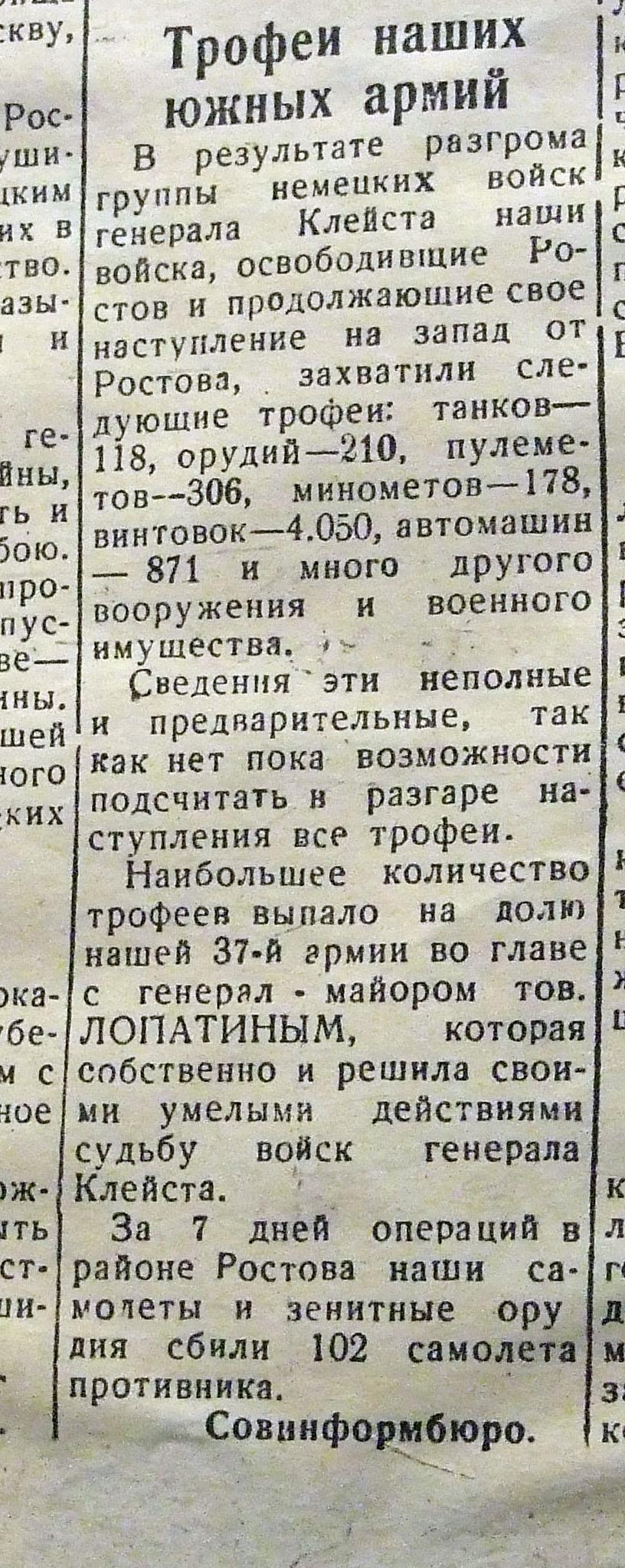 http://s1.uploads.ru/3YHMO.jpg
