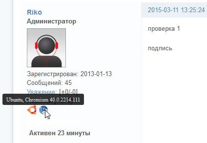 http://s1.uploads.ru/3vMom.jpg
