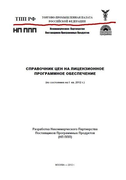 http://s1.uploads.ru/4WoNn.jpg