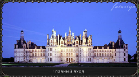 http://s1.uploads.ru/53trA.jpg