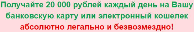 http://s1.uploads.ru/5DSds.png