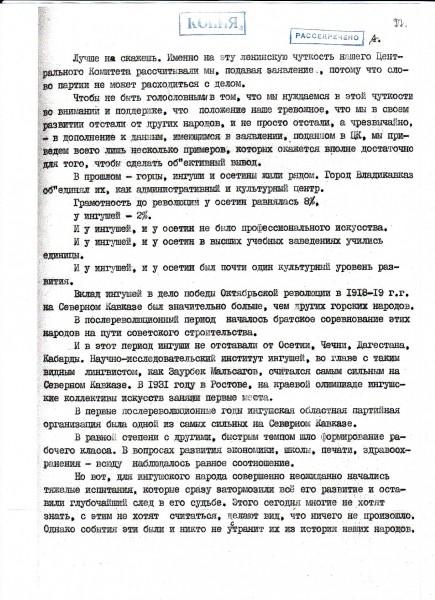 http://s1.uploads.ru/608xH.jpg
