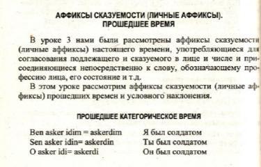 http://s1.uploads.ru/6Qw8D.jpg