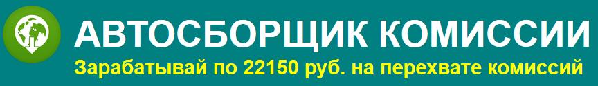 http://s1.uploads.ru/75hUr.png