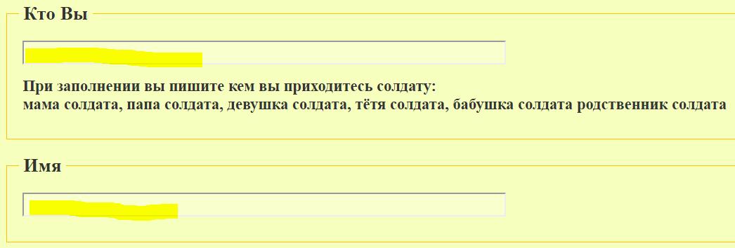 http://s1.uploads.ru/780g9.png