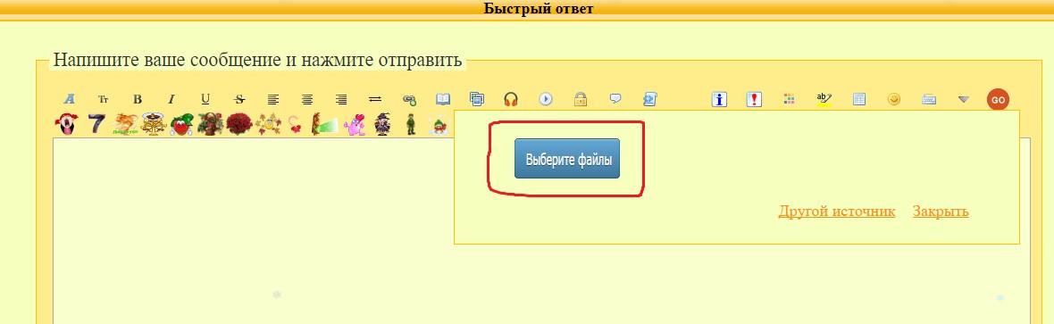http://s1.uploads.ru/8npVR.jpg