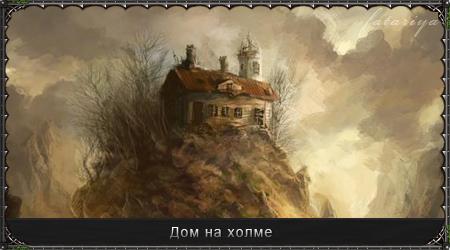 http://s1.uploads.ru/98RYT.jpg