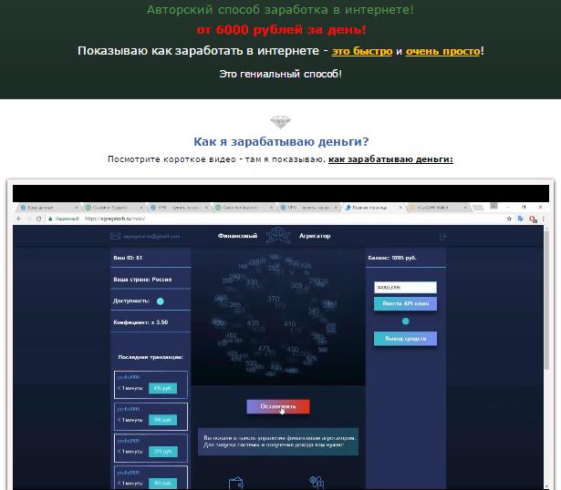 http://s1.uploads.ru/9Zdax.png