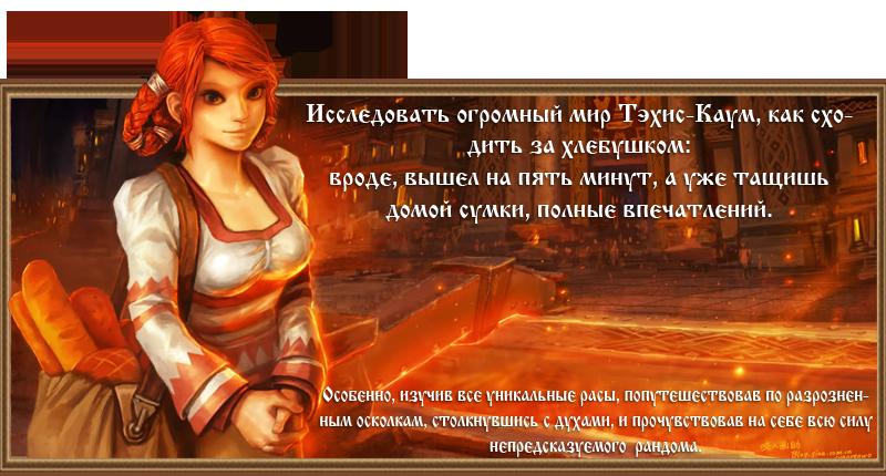 http://s1.uploads.ru/9pwQ8.png