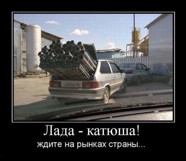 http://s1.uploads.ru/B5woF.jpg