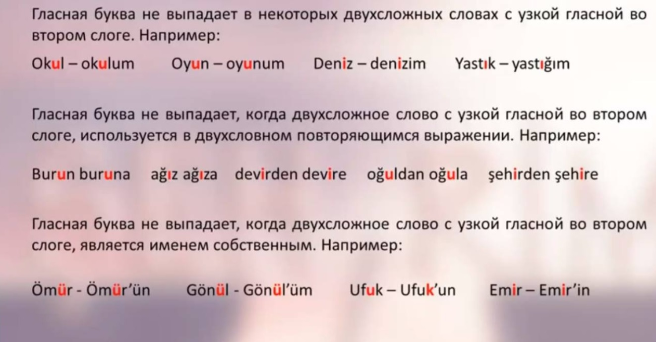 http://s1.uploads.ru/BayHb.jpg